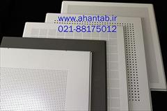 services construction construction - تولید کننده انواع تایل های آلومینیومی سازه پنهان