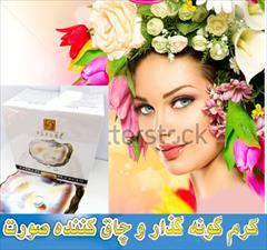 services health-beauty-services health-beauty-services ویژگیهای کرم پف کننده صورت مروارید والنسی فرانسه