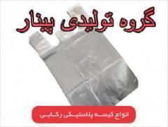 industry packaging-printing-advertising packaging-printing-advertising تولیدکننده نایلکس