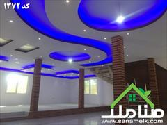 real-estate land-for-sale land-for-sale خرید و فروش باغ ویلا در کرج محمدشهر کد1372