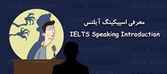 services educational educational آکادمی زبان اکسیر