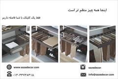 buy-sell home-kitchen cabinets فروش انواع اکسسوری داخل کمد- جا شلواری