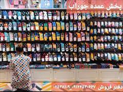buy-sell personal clothing تولید و پخش جوراب های پنتی به صورت عمده