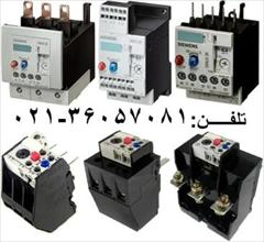 industry electronics-digital-devices electronics-digital-devices لیست قیمت بی متال زیمنس