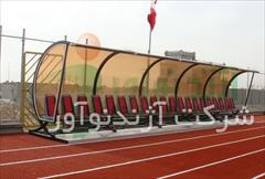 buy-sell entertainment-sports sports نیمکت ذخیره آژندنوآور نیمکت ذخیره استادیوم فوتبال