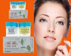 services health-beauty-services health-beauty-services سفید کننده و روشن کننده وضد لک کرم چای سبز