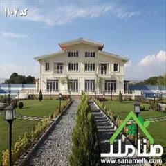 real-estate land-for-sale land-for-sale فروش ویلای تریبلکس در یوسف آباد کد1107