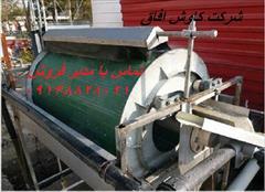 industry water-wastewater water-wastewater درام فیلتر تصفیه