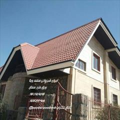services construction construction پوشش سقف شیبدار(پایدارپوشش)