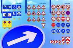 services transportation transportation آذین سازه نیاوران تولید کننده تابلو و تجهیزات تراف