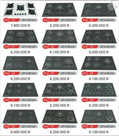buy-sell home-kitchen kitchen-appliances نمایندگی و پخش هود و گازتوکار رهام roham  با نشان