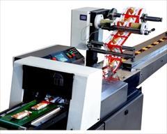 industry machinary machinary دستگاه بسته بندی مواد غذایی