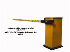 services construction construction نصب راهبند اصفهان