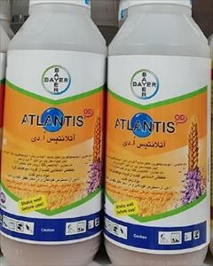 industry agriculture agriculture فروش سم علفکش اتلانتیس عمده