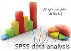services educational educational تحلیل آماری تحقیقات و پژوهش های علمی
