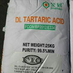 industry chemical chemical فروش اسیدتارتاریک