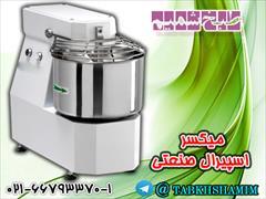 buy-sell home-kitchen kitchen-appliances میکسر اسپیرال صنعتی