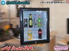 buy-sell home-kitchen kitchen-appliances یخچال  مینی بار لوکس