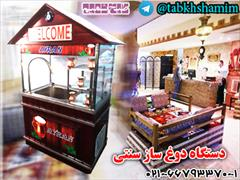 buy-sell home-kitchen kitchen-appliances دستگاه دوغ ساز سنتی