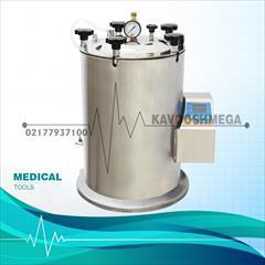 services health-beauty-services health-beauty-services تولید اتوکلاو دندانپزشکی , اتوکلاو آزمایشگاهی