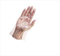 services health-beauty-services health-beauty-services تولید کننده دستکش یکبار مصرف