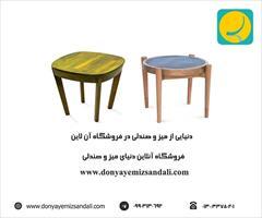 buy-sell home-kitchen decoration فروش میز و صندلی برندهای معروف در دنیای میز وصندلی