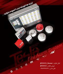 services services-other services-other اعلام حریق
