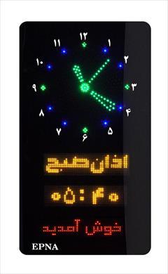 digital-appliances other-digital-appliances other-digital-appliances قیمت ساعت حرم