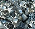 services industrial-services industrial-services بهترین خریدار ضایعات آلومینیوم خشک