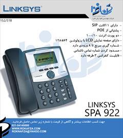 digital-appliances computer computer فروش گوشی تلفن تحت شبکه لینکسیس مدل SPA -922