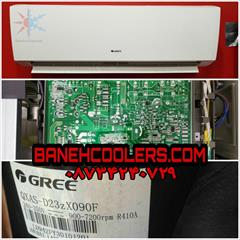 buy-sell home-kitchen heating-cooling اسپلیت گری 30000