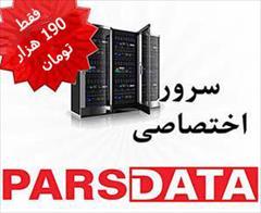 services internet internet سرور اختصاصی ارزان