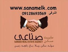 real-estate apartments-for-sale apartments-for-sale فروش آپارتمان نوساز اندیشه فاز1 کد531