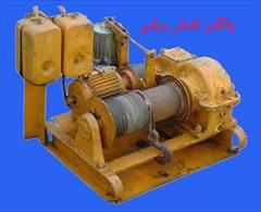 industry machinary machinary ارائه واگن کش برقی