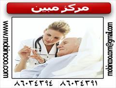 services home-services home-services پرستار تخصصی بیمار در منزل