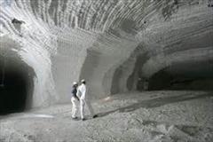 industry mine mine تأمین انواع نمک حفاری ، صنعتی ، نمک دانه بندی ، نم