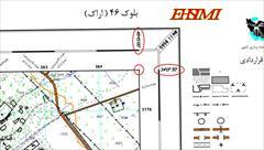 student-ads special-sell special-sell فروش نقشه های توپوگرافی ۱:۲۵۰۰۰ ایران