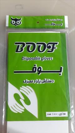 industry packaging-printing-advertising packaging-printing-advertising تولید کننده دستکش یکبار مصرف فریزری