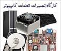 digital-appliances pc-laptop-accessories monitor ملی پایتخت:حرفه ای ترین مرکز آموزش تعمیرات