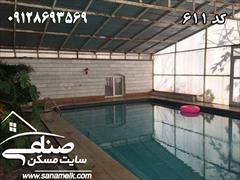real-estate land-for-sale land-for-sale فروش ویلا باغ 1500 متری سند 6دانگ کد611