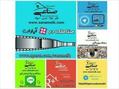 real-estate factory-stock-halls factory-stock-halls فروش سوله استاندارد در فردوسیه شهریار کد636