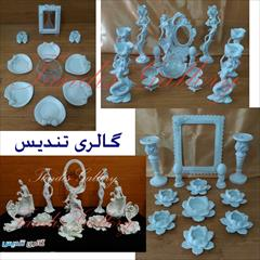 buy-sell home-kitchen decoration هفت سین پلی استر