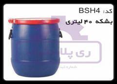 industry other-industries other-industries بشکه پلاستیکی 40 لیتری