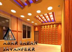services construction construction مجری دیوارسقف کاذب پیش ساخته ودکوراسیون کناف شیراز