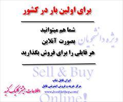 student-ads translation-typing translation-typing درآمد دانشجويي !!!!  ويژه تمامي دانشجويان