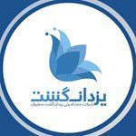tour-travel tickets tickets خدمات تخصصی یزدان گشت سفیران | 02141454