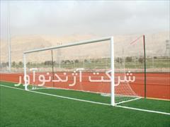 buy-sell entertainment-sports sports دروازه فوتبال استاندارد آژندنوآور آلومینیمی