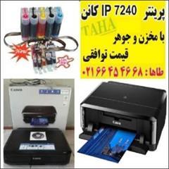 digital-appliances printer-scanner printer-scanner پرینتر7240-7250- پنج رنگ زاپن مخزنی با جوهرcanon j