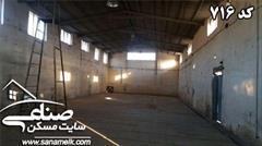 real-estate land-for-sale land-for-sale  اجاره سوله استاندارد در شهریار کد716