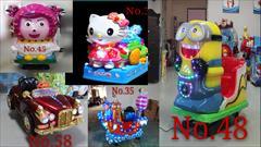buy-sell entertainment-sports toy تکان دهنده های موزیکال زیبا در 80 طرح